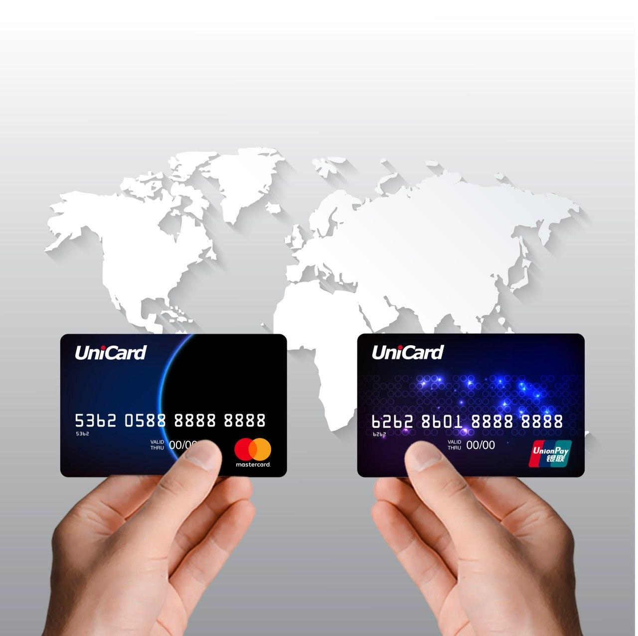 UniCard is MasterCard Prepaid Card Issuer and offers one-stop  prepaid card solution for corporates and individual customers.